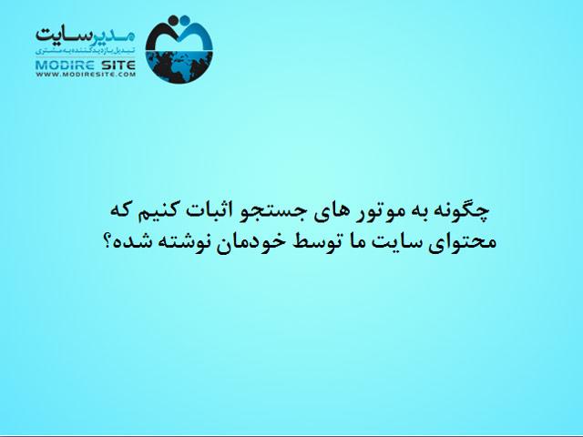 شنبه اول هفته - در آدرس های سایت از واژه های فارسی استفاده کنیم یا انگلیسی؟